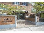 "Main Photo: 314 200 KLAHANIE Drive in Port Moody: Port Moody Centre Condo for sale in ""Salal"" : MLS®# R2319234"