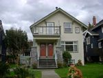 Main Photo: 2045 W 14TH Avenue in Vancouver: Kitsilano House for sale (Vancouver West)  : MLS®# R2051341