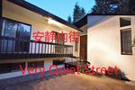 Main Photo: 4166 W KING EDWARD Avenue in Vancouver: Dunbar House for sale (Vancouver West)  : MLS®# R2402391