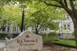 """Main Photo: 215 98 LAVAL Street in Coquitlam: Maillardville Condo for sale in """"LE CHATEAU"""" : MLS®# R2500416"""
