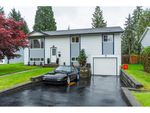 Main Photo: 21046 COOK Avenue in Maple Ridge: Southwest Maple Ridge House for sale : MLS®# R2413189
