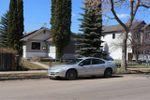 Main Photo: 11814 48 Street in Edmonton: Zone 23 House for sale : MLS®# E4196706