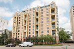 Main Photo: 504 10855 SASKATCHEWAN Drive in Edmonton: Zone 15 Condo for sale : MLS®# E4225589