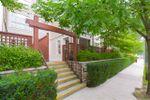 "Main Photo: 107 2484 WILSON Avenue in Port Coquitlam: Central Pt Coquitlam Condo for sale in ""VERDE"" : MLS®# R2500556"