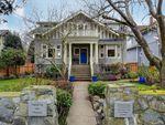 Main Photo: 1647 Hampshire Rd in : OB North Oak Bay House for sale (Oak Bay)  : MLS®# 858595