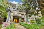 """Main Photo: 216 808 SANGSTER Place in New Westminster: The Heights NW Condo for sale in """"The Brockton"""" : MLS®# R2411605"""