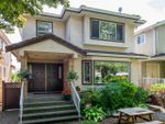 Main Photo: 1582 W 68TH Avenue in Vancouver: S.W. Marine House for sale (Vancouver West)  : MLS®# R2401334