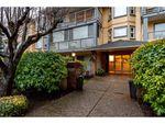 Main Photo: 301 1459 BLACKWOOD Street: White Rock Condo for sale (South Surrey White Rock)  : MLS®# R2429826