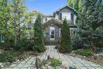 Main Photo: 9924 146 Street in Edmonton: Zone 10 House for sale : MLS®# E4112504