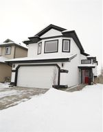 Main Photo: 704 78 Street in Edmonton: Zone 53 House for sale : MLS®# E4144959
