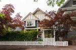Main Photo: 1831 VENABLES Street in Vancouver: Hastings House 1/2 Duplex for sale (Vancouver East)  : MLS®# R2386995