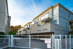 Main Photo: 1165 VIDAL Street: White Rock Townhouse for sale (South Surrey White Rock)  : MLS®# R2321377