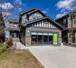 Main Photo: 5712 Greenough Landing in Edmonton: Zone 58 House for sale : MLS®# E4155099