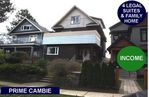 Main Photo: 108 W 18TH Avenue in Vancouver: Cambie House for sale (Vancouver West)  : MLS®# R2338721