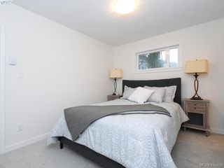 Photo 12: 75 Regina Avenue in VICTORIA: SW Gateway Single Family Detached for sale (Saanich West)  : MLS®# 419958