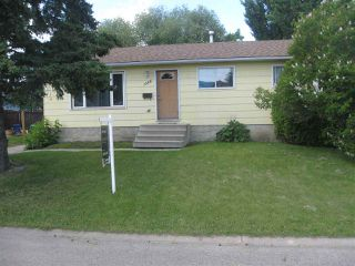 Main Photo: 1033 73 Street NW in Edmonton: Zone 29 House for sale : MLS®# E4202943