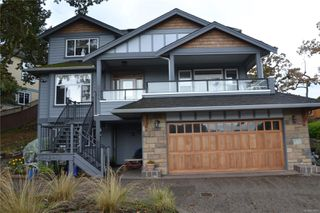 Main Photo: 3924 Druce Lane in : SE Cedar Hill Single Family Detached for sale (Saanich East)  : MLS®# 856690