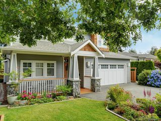 Photo 22: 561 Caselton Pl in : SW Royal Oak Single Family Detached for sale (Saanich West)  : MLS®# 845717