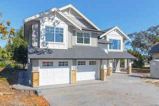 Photo 2: 3599 Cedar Hill Rd in : SE Cedar Hill House for sale (Saanich East)  : MLS®# 857617