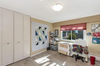 Photo 17: 203 2920 Cook St in Victoria: Vi Mayfair Condo Apartment for sale : MLS®# 842108