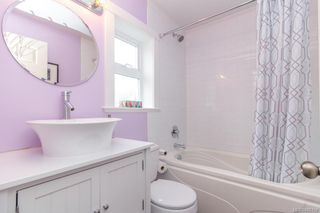 Photo 16: 4 635 Rothwell St in Victoria: VW Victoria West Row/Townhouse for sale (Victoria West)  : MLS®# 842158