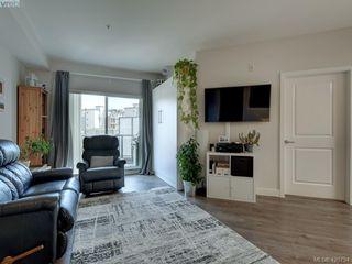 Photo 3: 403 1000 Inverness Rd in VICTORIA: SE Quadra Condo Apartment for sale (Saanich East)  : MLS®# 832735