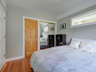 Photo 10: 3253 Wicklow St in Saanich: SE Maplewood House for sale (Saanich East)  : MLS®# 843126