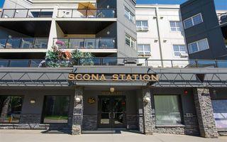 Main Photo: 206 10116 80 Avenue in Edmonton: Zone 17 Condo for sale : MLS®# E4208969