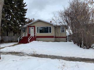 Photo 4: 11109 122 Street in Edmonton: Zone 07 Land Commercial for sale : MLS®# E4172072