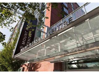 Photo 8: 203 607 E 8TH AVENUE in Vancouver: Mount Pleasant VE Condo for sale (Vancouver East)  : MLS®# R2374774