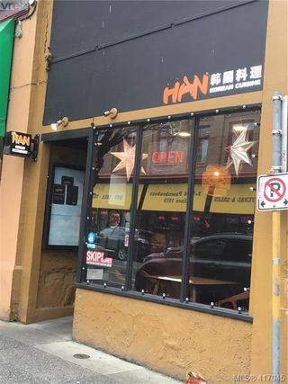 Photo 2: 615 Johnson Street in VICTORIA: Vi Downtown Business for sale (Victoria)  : MLS®# 417045