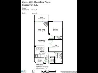 Photo 19: 302 2733 CHANDLERY Place in Vancouver: South Marine Condo for sale (Vancouver East)  : MLS®# R2483139