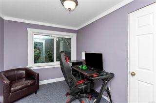 Photo 14: 235 NE Pine St in : Na Old City House for sale (Nanaimo)  : MLS®# 859461