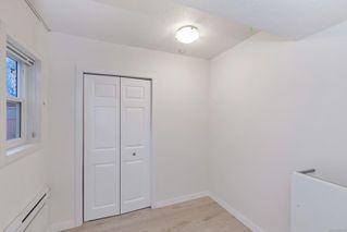 Photo 23: 1560 Brodick Cres in : SE Mt Doug House for sale (Saanich East)  : MLS®# 860365