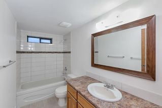 Photo 4: 1560 Brodick Cres in : SE Mt Doug House for sale (Saanich East)  : MLS®# 860365