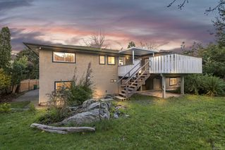 Photo 37: 1560 Brodick Cres in : SE Mt Doug House for sale (Saanich East)  : MLS®# 860365