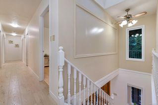 Photo 7: 1560 Brodick Cres in : SE Mt Doug House for sale (Saanich East)  : MLS®# 860365