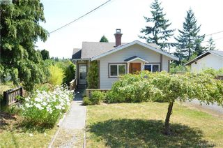 Photo 32: 569 Leaside Ave in VICTORIA: SW Glanford Single Family Detached for sale (Saanich West)  : MLS®# 820971