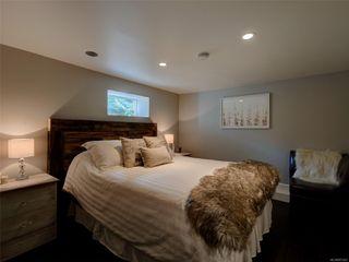 Photo 17: 4630 West Saanich Rd in : SW Royal Oak House for sale (Saanich West)  : MLS®# 857452