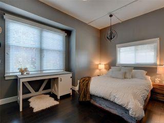 Photo 12: 4630 West Saanich Rd in : SW Royal Oak House for sale (Saanich West)  : MLS®# 857452