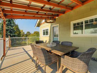 Photo 22: 4630 West Saanich Rd in : SW Royal Oak House for sale (Saanich West)  : MLS®# 857452