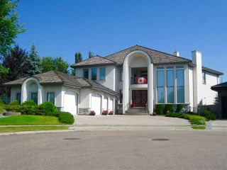 Photo 1: 84 WIZE Court in Edmonton: Zone 22 House for sale : MLS®# E4198368