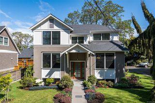 Photo 22: 2680 Margate Ave in : OB South Oak Bay Single Family Detached for sale (Oak Bay)  : MLS®# 853780