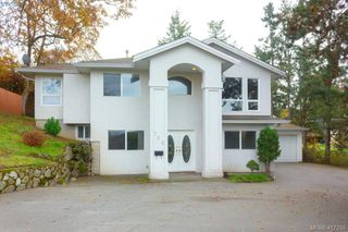 Main Photo: 755 Cameo Street in VICTORIA: SE High Quadra Single Family Detached for sale (Saanich East)  : MLS®# 417250
