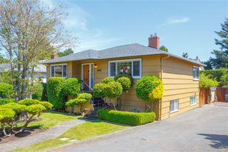Main Photo: 3407 Doncaster Dr in : SE Cedar Hill Single Family Detached for sale (Saanich East)  : MLS®# 850697