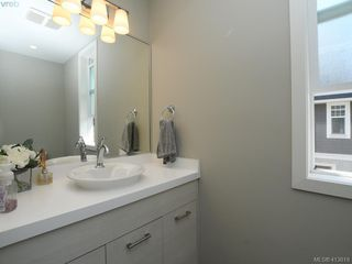 Photo 12: 11 3356 Whittier Avenue in VICTORIA: SW Rudd Park Row/Townhouse for sale (Saanich West)  : MLS®# 413819