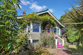 Photo 32: 121 Robertson St in : Vi Fairfield East House for sale (Victoria)  : MLS®# 854359