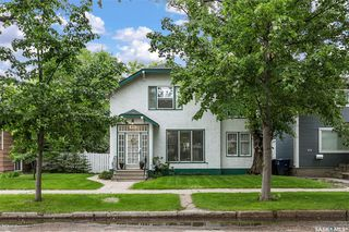 Main Photo: 410 G Avenue South in Saskatoon: Riversdale Residential for sale : MLS®# SK814953