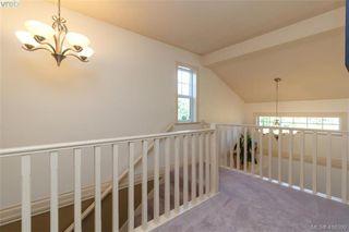 Photo 24: 2520 Cedar Hill Rd in VICTORIA: Vi Oaklands Half Duplex for sale (Victoria)  : MLS®# 825982
