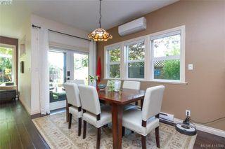 Photo 8: 2520 Cedar Hill Rd in VICTORIA: Vi Oaklands Half Duplex for sale (Victoria)  : MLS®# 825982